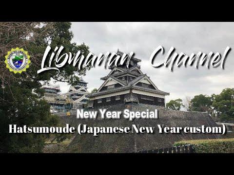 Hatsumoude (Japanese New Year custom) - Philippines,Camarines  Sur,Libmanan,フィリピン,Japan,kumamoto