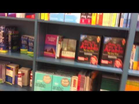 Dubai Bookstore