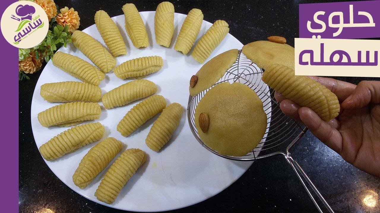 من 2/1كوب زيت و2/1كوب سميد عملت 32 قطعه حلوى بدون طابع تذوب بالفم? بمكونات في بيتك مطبخ ساسي