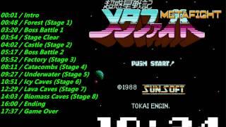 Nes Blaster Master Soundtrack