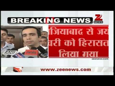 Muzaffarnagar: Police detain Rashtriya Lok Dal's Jayant Chaudhary
