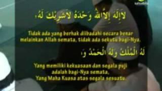 Zikir / Wirid / Doa Lepas Solat (Sembahyang)