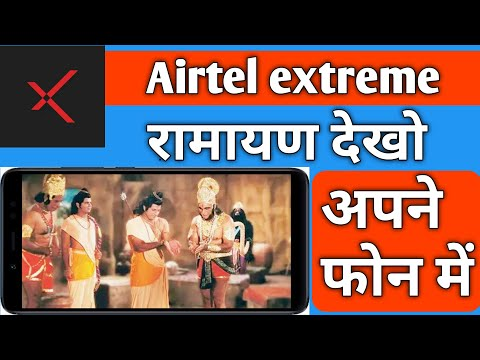 ( Airtel Xstream ) How To Watch Ramayan Live In DD National In Mobile