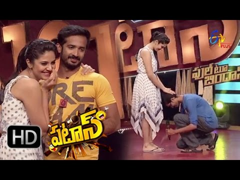 Patas – 1st August 2016 - Full Episode 206  – ETV Plus