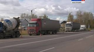 Завдяки системі ''Платон'' ремонт доріг в Костромській області вийшов на рекордні показники