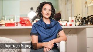 Myo Fix - Коррекция мимических Морщин в домашних условиях - Тийна Орасмяэ-Медер