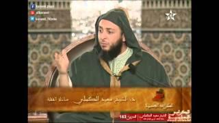 قصة نبي الله إبــراهـيـم عليه السلام ــ الجزء الأول ----الشيخ سعيد الكملي