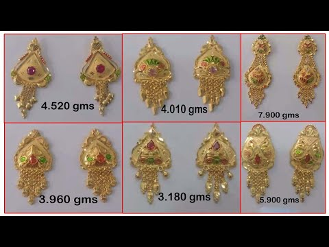 Latest Designer gold Earrings Designs With WEIGHT in GRAMS | Daily wear earrings | TF.