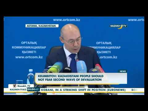 Kazakhstani people should not fear second wave of devaluation