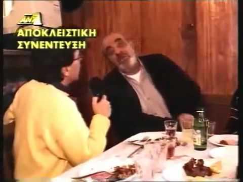 Ο Στέλιος ΚΑΖΑΝΤΙΔΗΣ μιλά για τους Εβραίους
