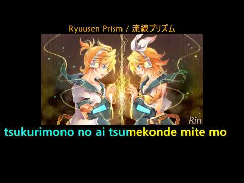 【Karaoke】Ryuusen Prism【off vocal】Giga