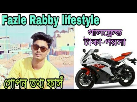 Download Fagle Rabby lifestyle. Ksa probasi lifestyle.অজানা তথ্য জানুন।রাব্বির জীবনি।Os3r polla.Rabby life.