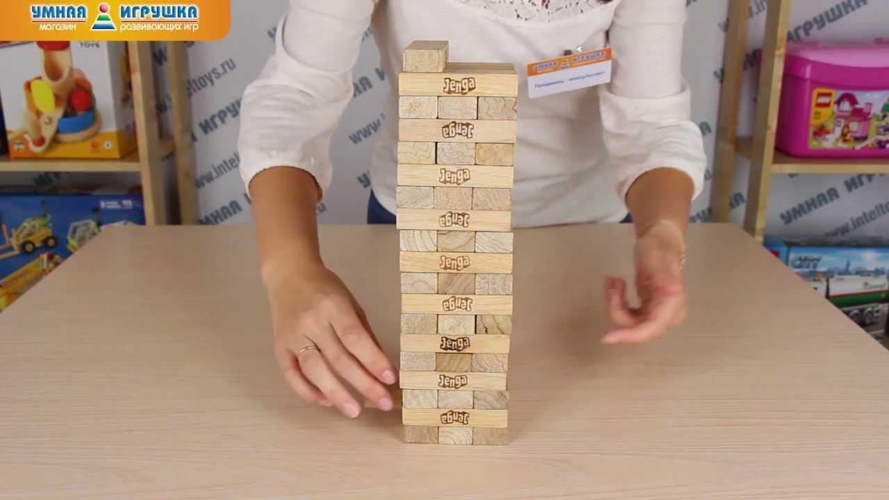 28 авг 2013. Купить настольную игру дженга (jenga) можно в нашем интернет-магазине. Низкие цены. Дженга квейк (jenga quake) a5405 · hasbro.