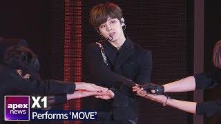 엑스원(X1) 김우석 '움직여(MOVE)' 무대 | X1 Performs 'MOVE' Kim Woo Seok focus