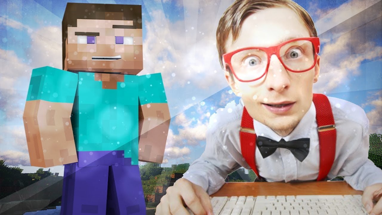 MINECRAFT TROLLING: NERD GETS MAD AND FREAKS OUT ...