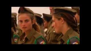 IDF (Israel Defense Forces) army training (pre-conscription to Israeli military)