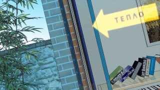 Энергосберегающее стекло ClimaGuard Solar(Как работает энергосберегающее стекло ClimaGuard? Можно ли защититься от солнца не используя шторы или тонировк..., 2014-02-07T05:50:16.000Z)