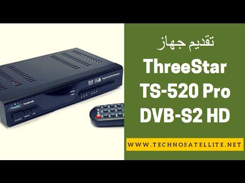 تقديم جهاز ThreeStar TS-520 Pro DVB-S2 HD Unboxing