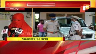 Woman Accuses Youth Of Betrayal On False Marriage Promise In Rayagada