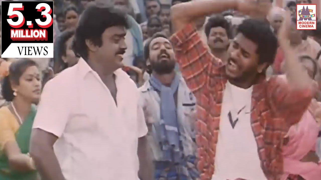 Koduthalum Kodupanda video songs download [1993] |  Ezhai jaathi | Ilaiyaraaja | Vijayakanth and Jayaprada