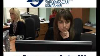 Ведение бухгалтерского учета.avi(Бухгалтерские услуги, оказываемы Первой бухгалтерской и управляющей компанией., 2010-02-19T06:32:03.000Z)
