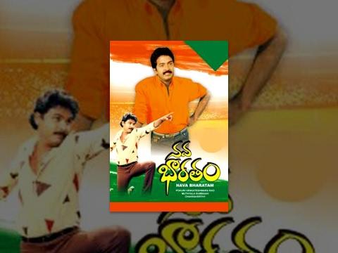 Nava Bharatham Full Length Movie