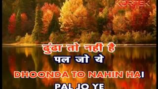 AANEWALA PAL - Lyrics Karaoke