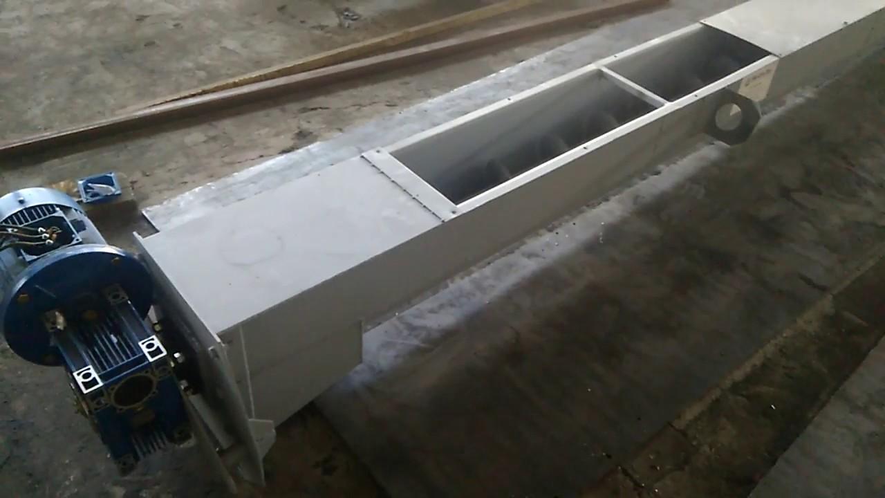 Шнековый конвейер для опилок что за машина фольксваген транспортер