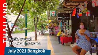 태국 방콕 아속BTS에서 나나까지 산책중 만난 레이디보…
