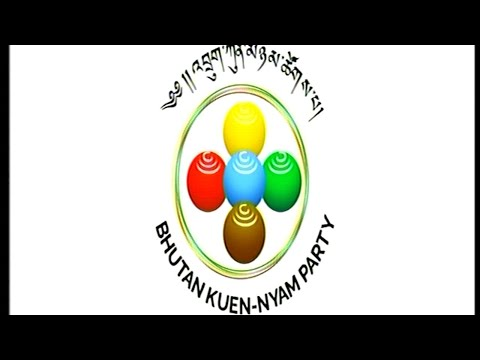 BKP Convention 21st July, 2018
