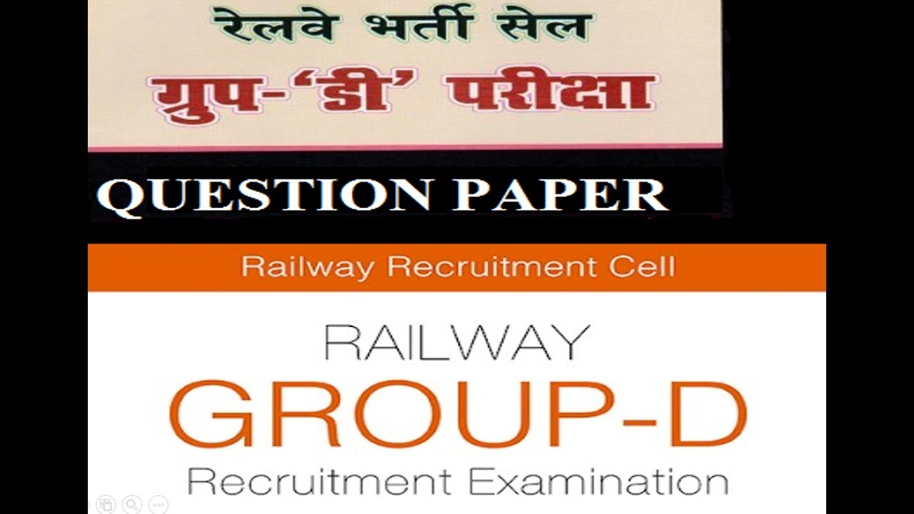 Railway Group D Previous Year Question Paper In Hindi