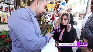 اربح مع المركز الطبي التركي للتجميل وزراعة الشعر Zain Beauty Clinic 5 رمضان