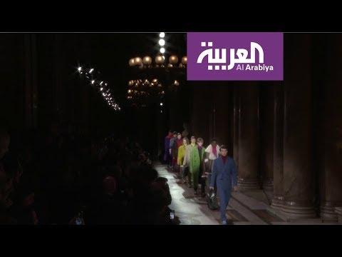 صباح العربية | عرض أزياء بيرلوتي الرجالي لخريف وشتاء 2020 - 2021  - نشر قبل 30 دقيقة