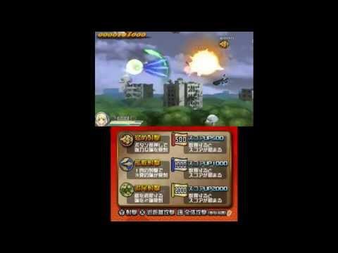 『閃乱カグラ2 Hipster』 Senran Kagura 2: Hipster (3DS) DLC Chapter