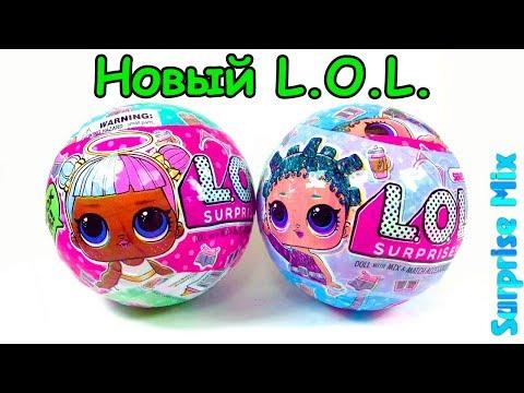 НОВЫЕ Шары LOL Куклы - очередная КИТАЙСКАЯ ПОДДЕЛКА игрушка ЛОЛ. LOL surprise-DOLLS FAKE from China