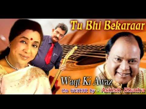 Tu Bhi Bekaraar - Mithun-Sridevi- Waqt Ki Awaz - Mohd- Asha Bhosle on Guitar by Ashish Bhadra
