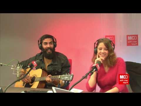 فرقة YUMA التونسية في مهرجان  VILLES DES MUSIQUES DU MONDE