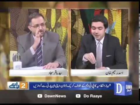 Do Raaye - 22 April, 2018 - Dawn News