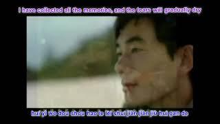 Richie Ren Xian Qi 任賢齊 - Dui Zhe 對摺 with pinyin lyrics and english translation