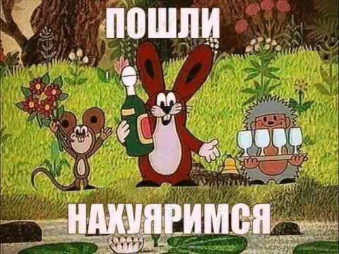 Сдр-сережа. Gif | открытки | pinterest | happy birthday.