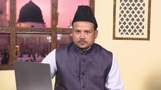 Tajweed-ul-Quran | Class - 77