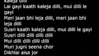 Dilli No One Killed Jessica Song (Full) Lyrics HQ
