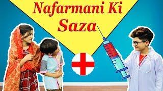 Nafarmani Ki Saza | Moral Story For Kids l MoonVines