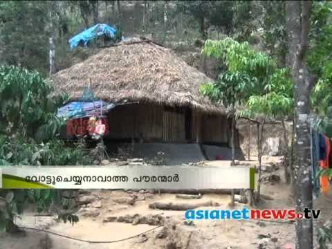 Wayanad Karinkanni colony's tribal people not go for voting
