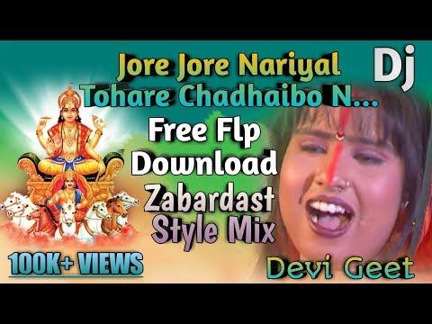 2017 Devi Chhath Puja Geet Jore Jore Nariyal  !! High Quality Bass Mix !! Dj Shubham Babu