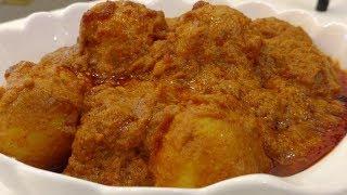 Kashmiri Dum Aloo Recipe | Baby Potato Curry Recipe | Indian Vegetarian Recipe