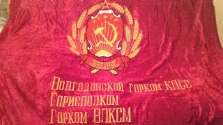 В гостях у кума на даче  ???? Флаги СССР ???? обзор дачи