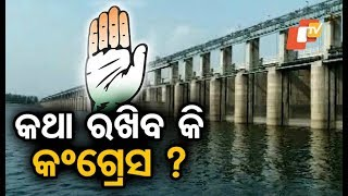 With new govt in Chhattisgarh, Odisha Congress hopeful of solution to Mahanadi issue