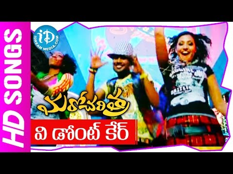 We Don't Care Video Song - Maro Charitra Movie    Varun Sandesh    Anita    Mickey J Meyer