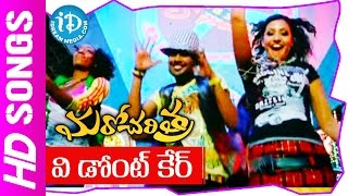 We Don't Care Video Song - Maro Charitra Movie || Varun Sandesh || Anita || Mickey J Meyer